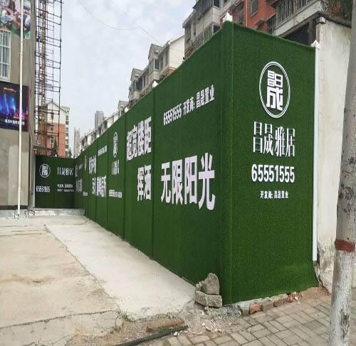 阜阳工地人造草坪围挡『有限公司欢迎您』