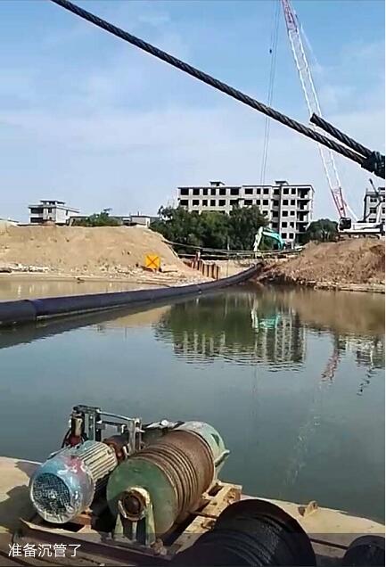 内蒙古沉管工程—)内蒙古工程承包