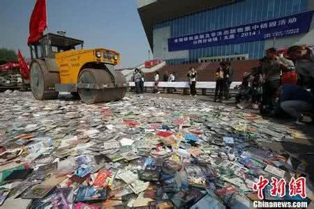 中山火炬开发区资料销毁回收单位