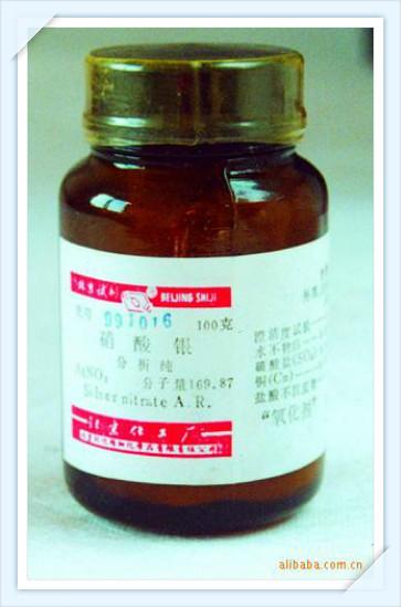 永康氯亚铂酸回收信息√(来电咨询)