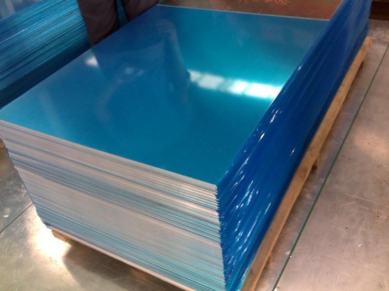 汶川50毫米7075鋁板廢料