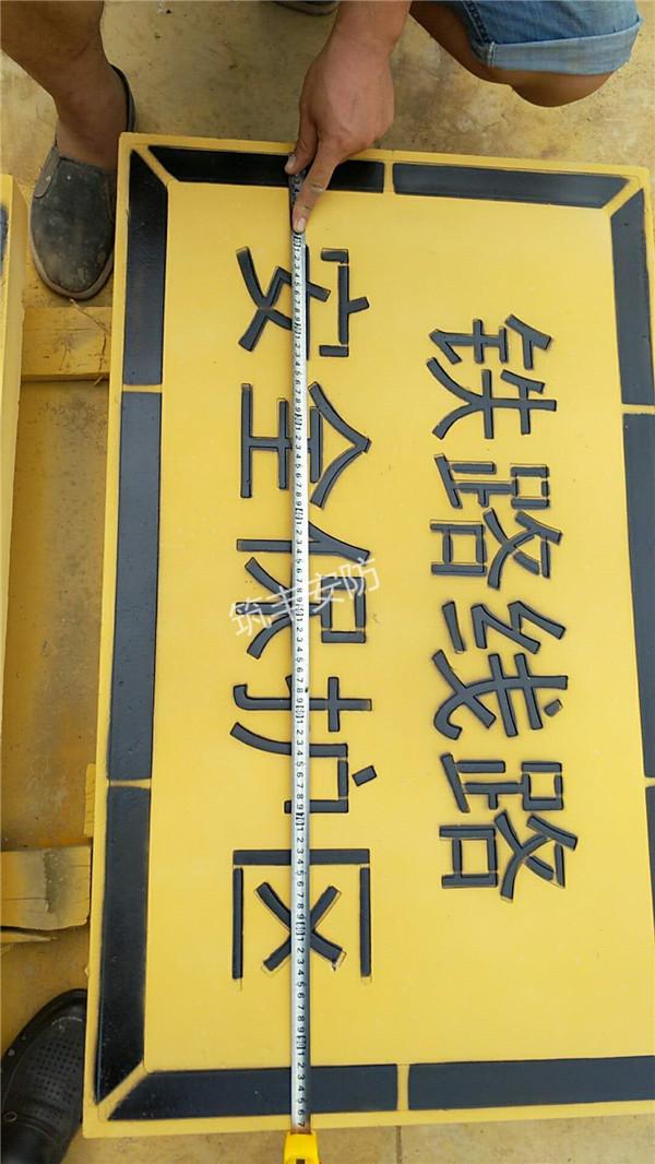 壤塘水泥鐵路AB樁加工
