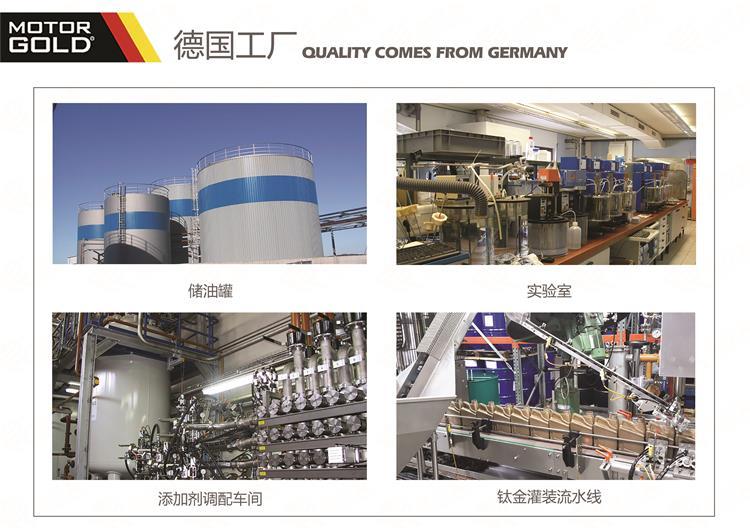 江西省赣州市德国机油生产厂