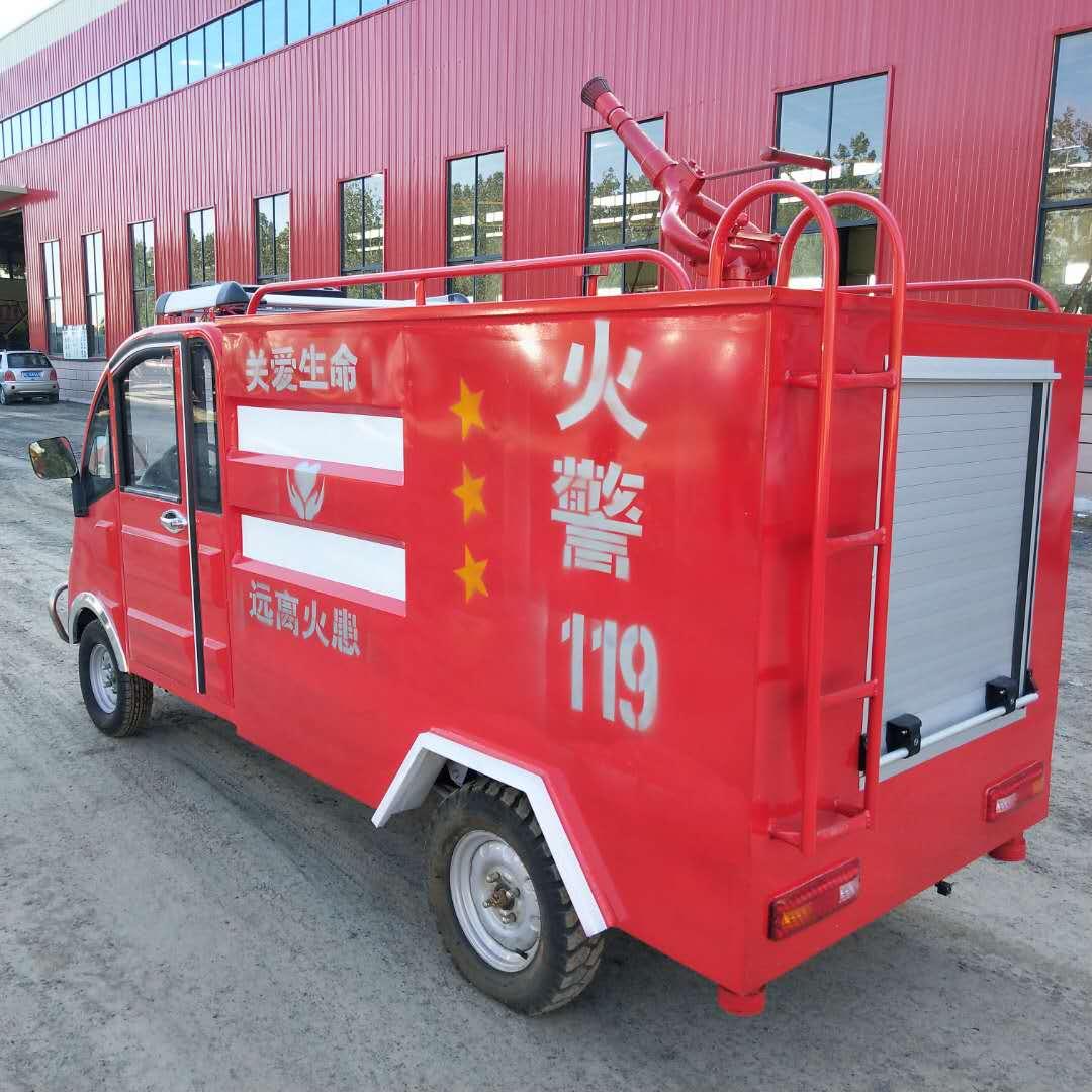 青岛小型消防车联系方式四轮电动消防车