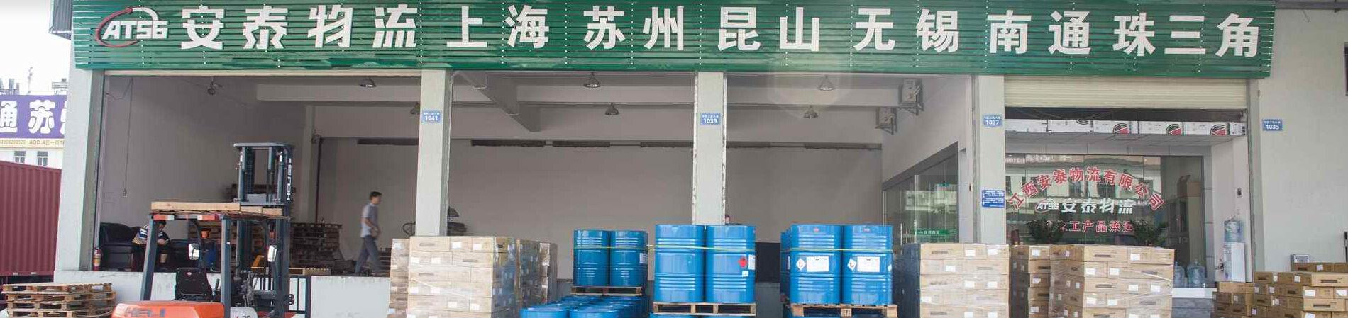 广汉到益阳易燃液体运输公司