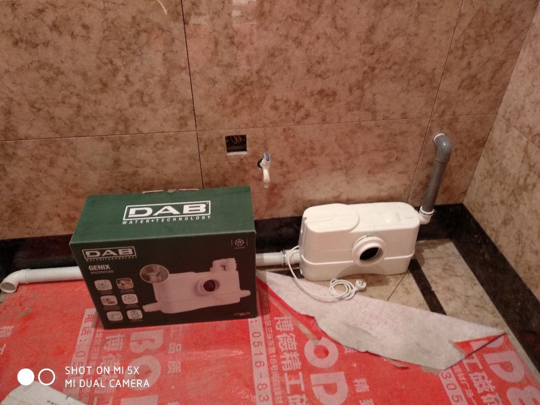 六安市格兰富MSS污水提升泵报价