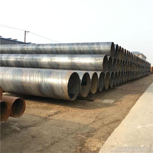 DN500供暖用螺旋钢管一吨价格多少钱