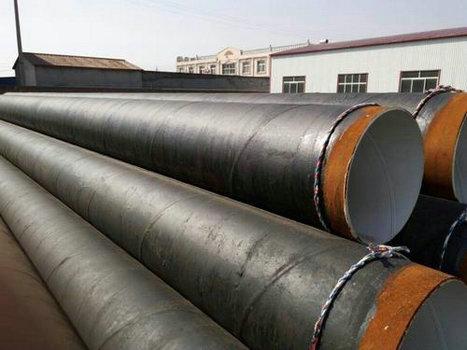 颍上TPEP防腐钢管生产厂家精品