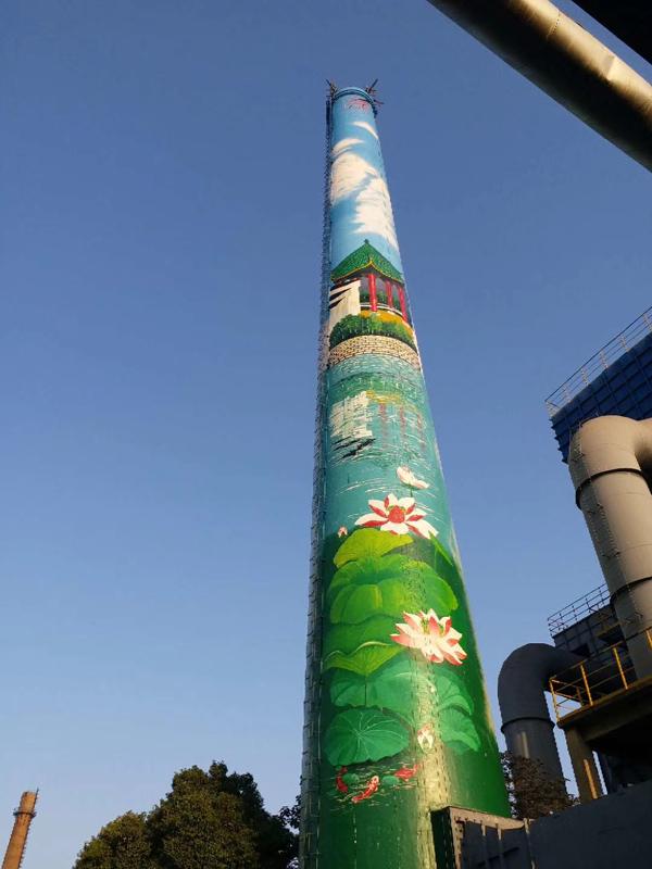 吐鲁番脱硫塔拆除公司-欢迎访问