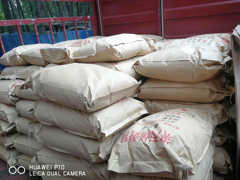 咨询:江西赣州高分子絮凝剂 絮凝剂PAM-含税价格