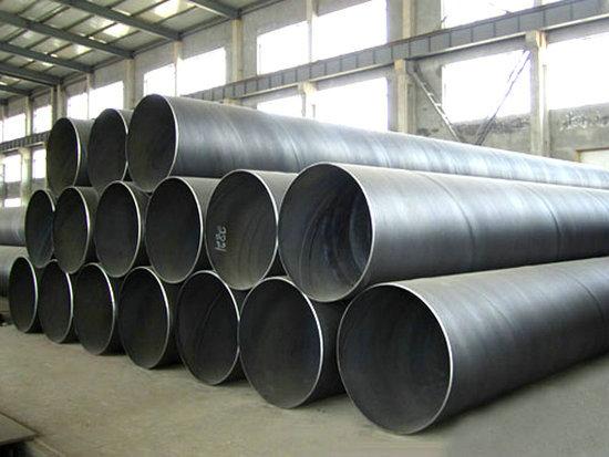 葫芦岛连山厚壁螺旋焊管1320mm产品简介