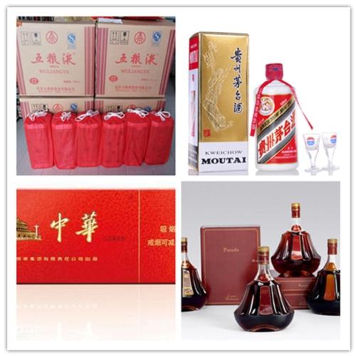慶元大量回收95年96年97年98年99年五糧液