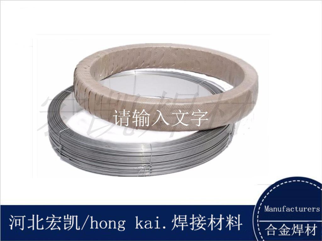 汉源水泥挤压滚堆焊焊丝、加工定制
