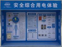 翠屏工地自动洗轮机多少钱