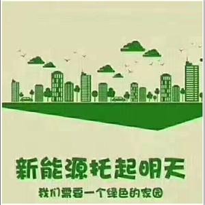 江西赣州无醇生物燃油生物脂肪酸燃料能源未来发展的趋势