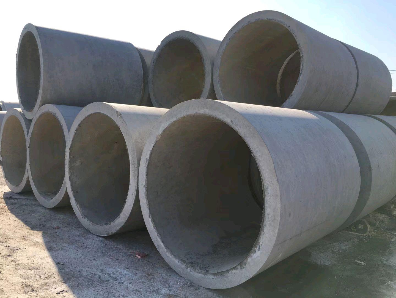 淮安混凝土水泥管聯系方式