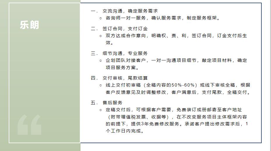 泸州编写可行性报告公司-分析报告案例