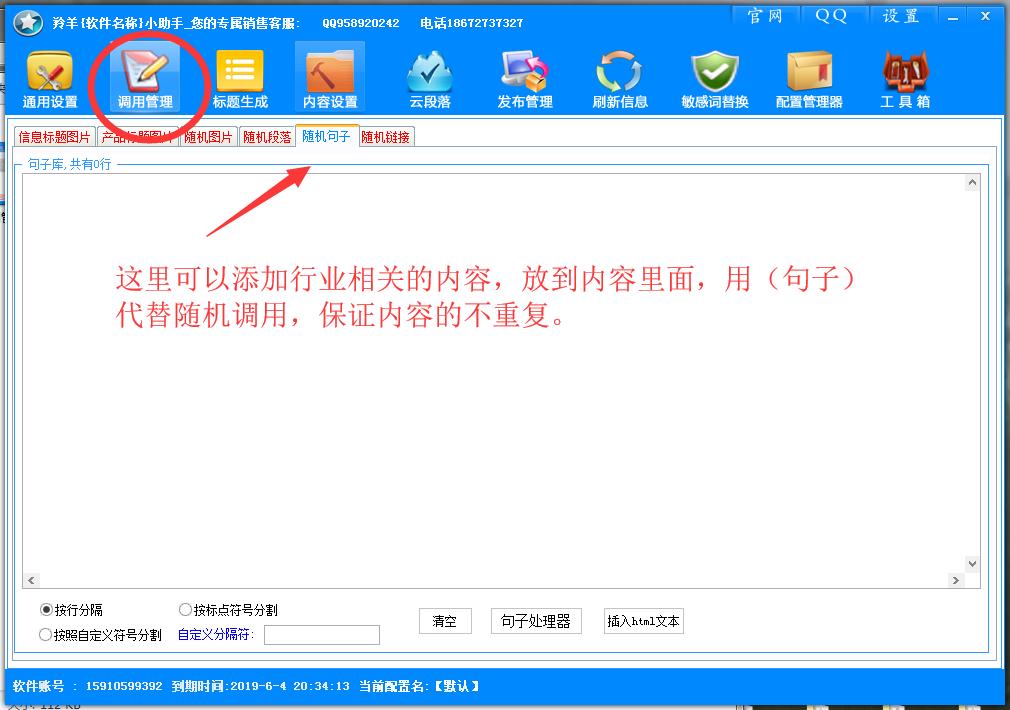 主动发帖软件一键私布_主动发上海陪酒怎么应聘晚场雇用网 招聘信息