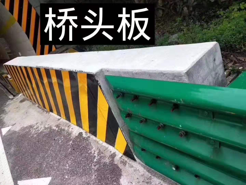 江西省赣州市波形梁护栏发货速递