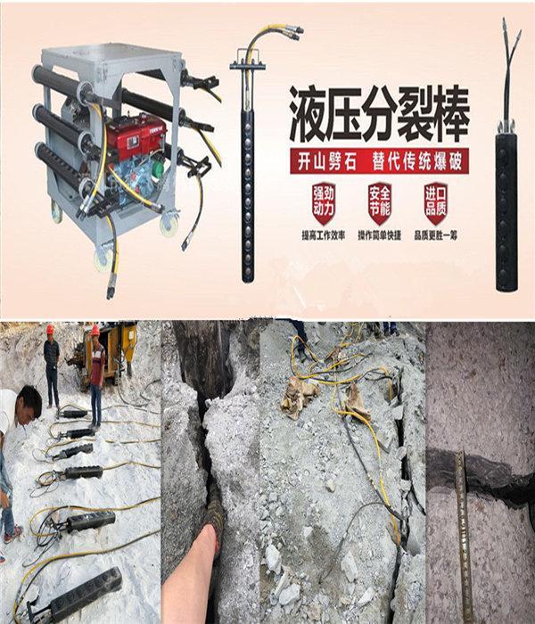 德阳无声放炮破石头设备大型液压开山机节省成本