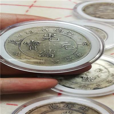 宝山区站洋银元回收收购各种银元