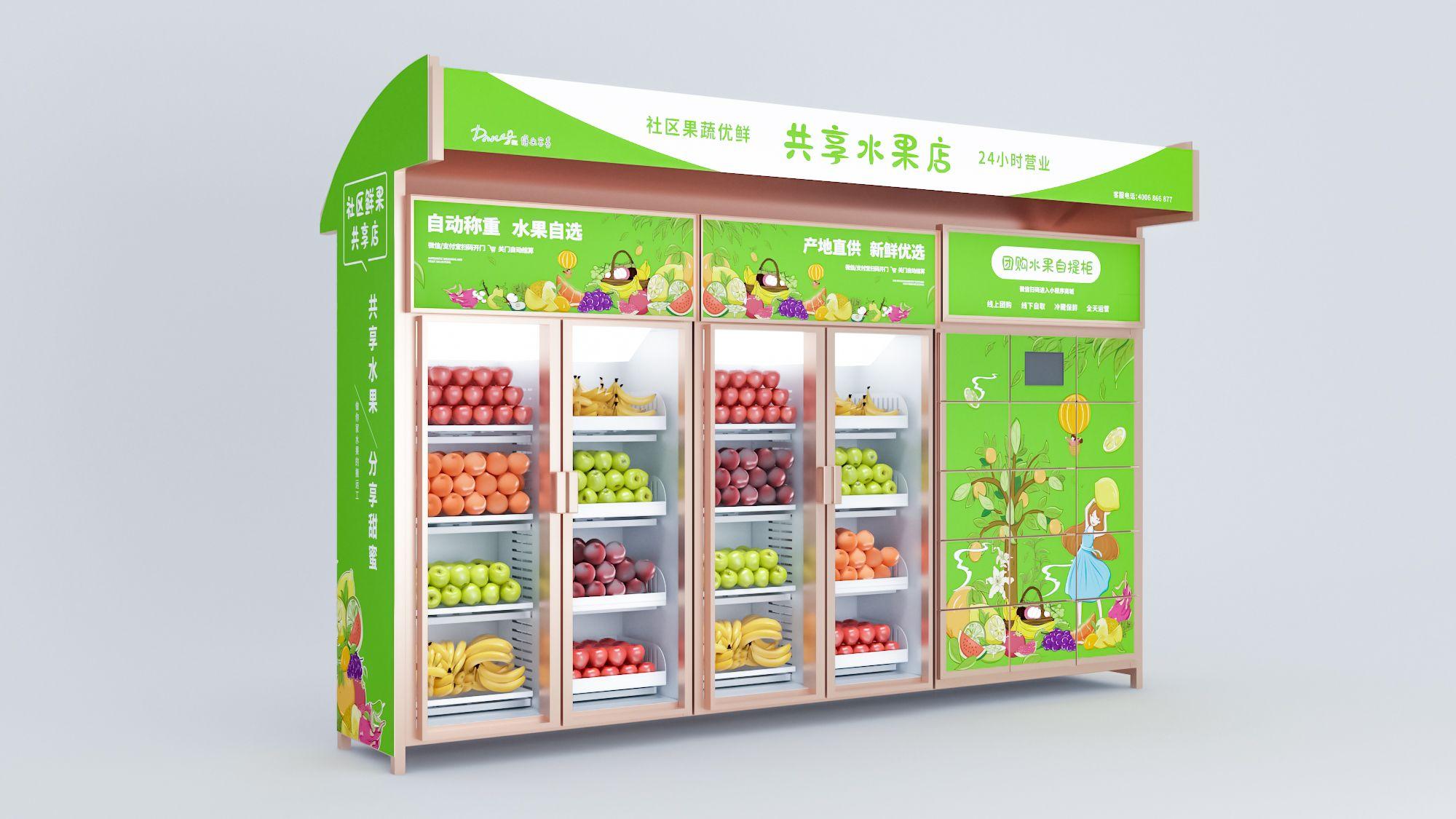 道外水果蔬菜自动售卖机厂家工作原理-百思特厂家