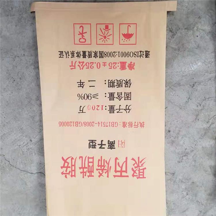安徽淮南工业硫酸钠厂家:诚信厂商