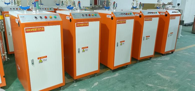 西安市单辊烫平机12kw电加热蒸汽发生器厂家