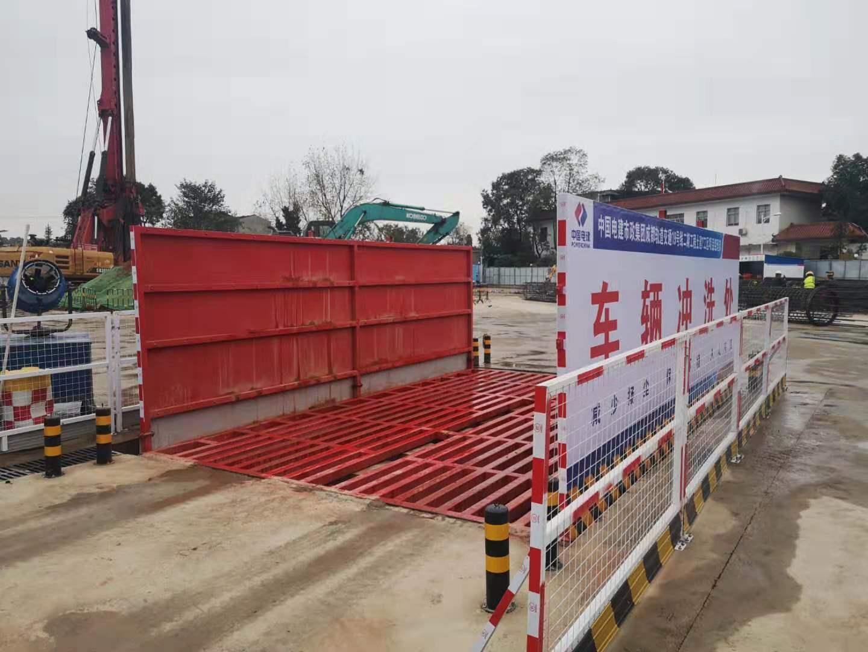 推荐:四川眉山工地车辆清洗设备厂家电话