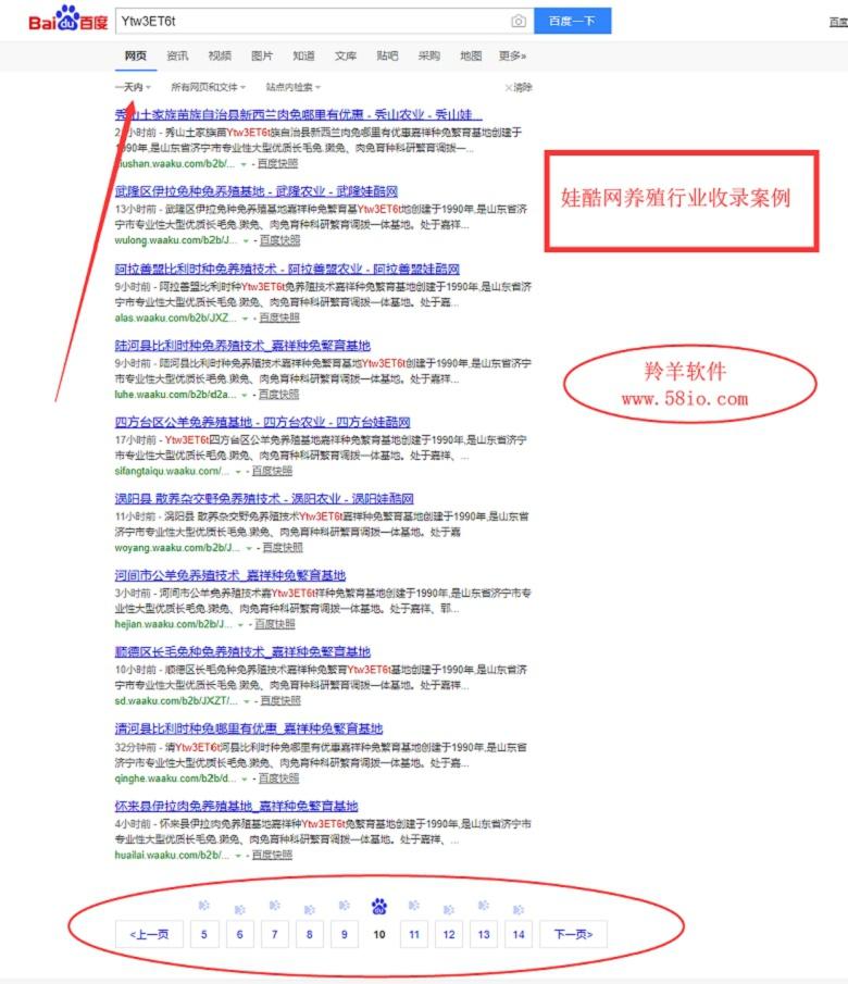 钢管信息网群发机器-批量群发