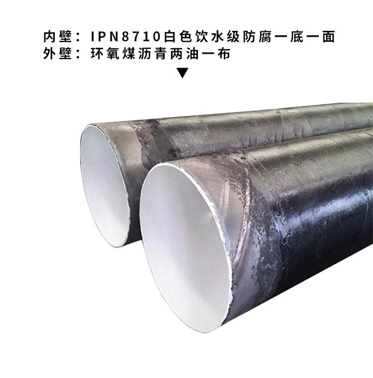崇左鍍鋅螺旋鋼管定做價_力薦雨江螺旋鋼管