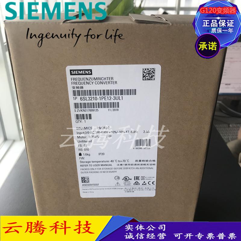 赣州市G120变频器6SL3243-0BB30-1HA3满意的