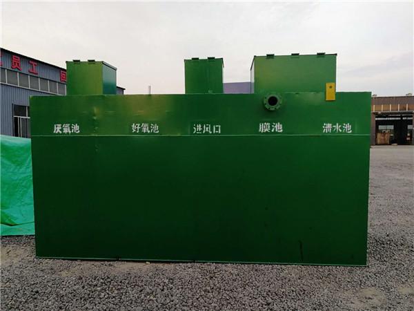 福建南平小型医院污水处理设备流程