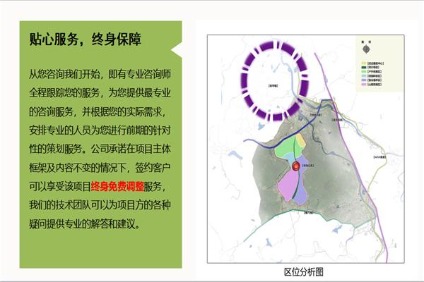 秦皇岛旅游规划设计-效果图专业做的公司