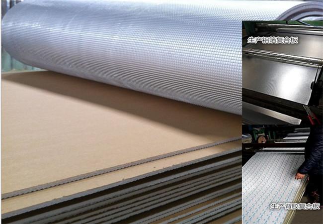 淮安鋁箔貼面發泡棉廠家銷售