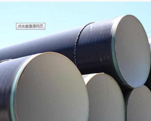 衡水故城防腐钢管经销公司