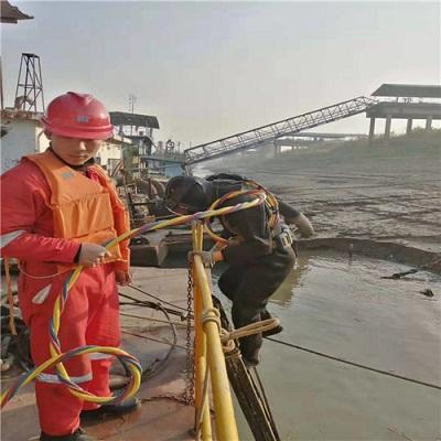 广州市水下切割---电话咨询