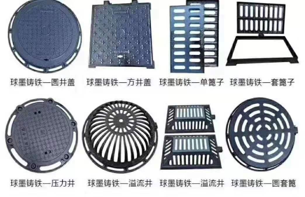 萍乡(双层)球墨铸铁井盖价格低