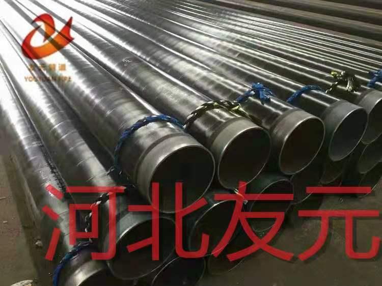 西咸新区热水输送用聚氨酯发泡保温无缝管d720多少钱一米