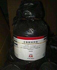 龙安次氯酸钠哪里有——标准