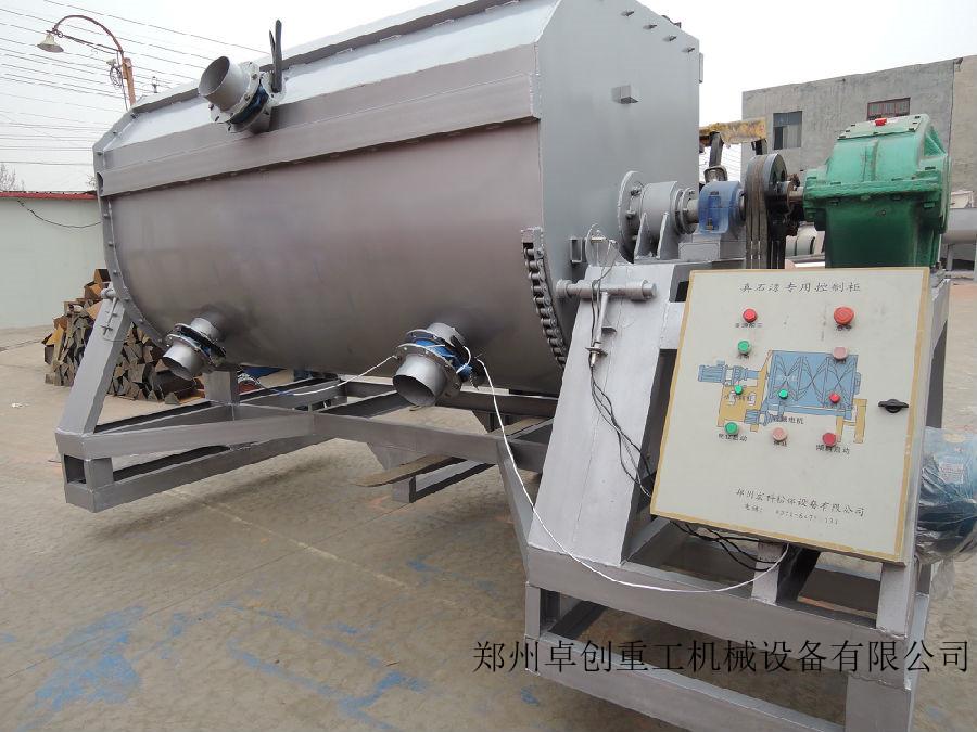 秦皇岛市真石漆混合机6吨自动