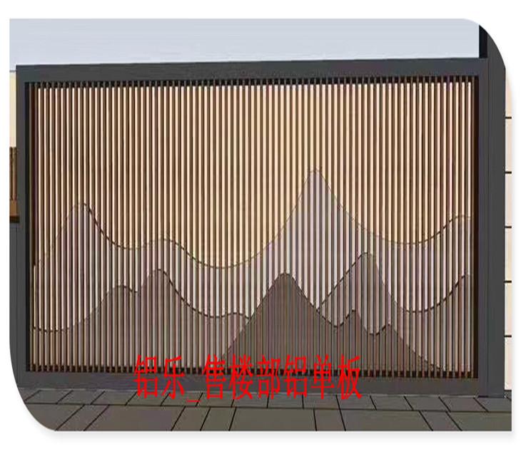 淮安盱眙售樓部外墻鋁單板,售樓部外墻鋁單板安裝費多少錢