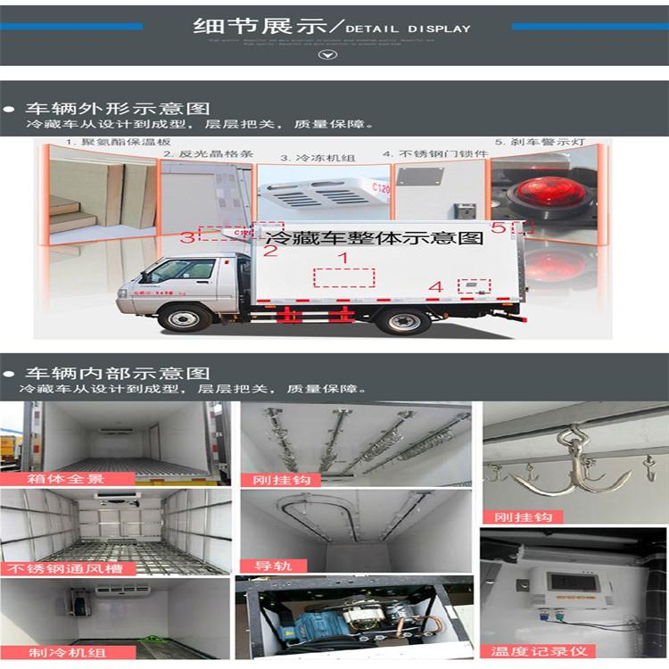 集装箱冷藏车6.2米报价
