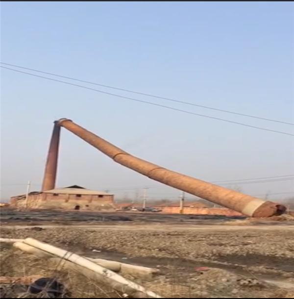 阿壩州廢磚煙囪拆除公司&價格咨詢