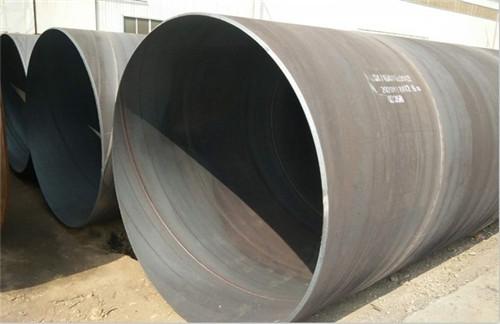 直径1620*10焊接钢管制造厂家/多少钱一支