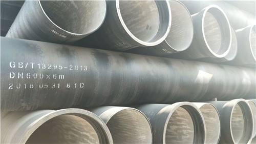 辽宁省给水球墨铸铁管价格-价格美丽-质量放心