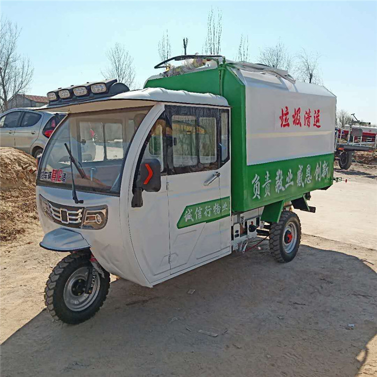 乡城县电动小型保洁车价格低