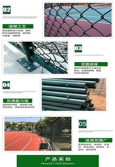 苏州张家港篮球场围网生产商