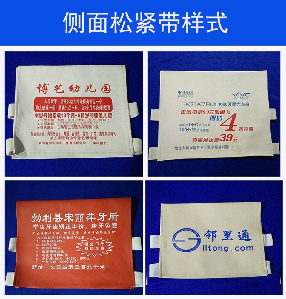 武汉市蔡甸区电影院座椅头套订做