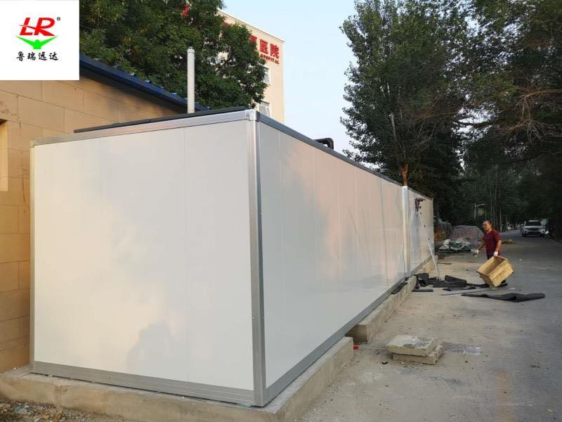 普利斯干洗店生活污水处理设备-省重点企业